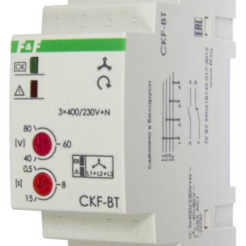 CKF-BT контроль наличия, асимм. ичередования фаз