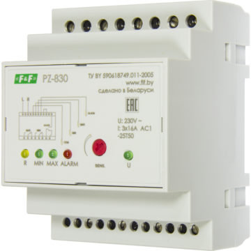 PZ-830 3 уровня