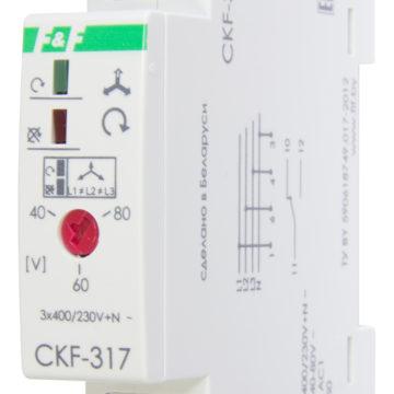CKF-317 реле контроля наличия, асимметрии ичередования фаз