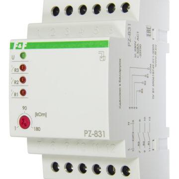 PZ-831 3 уровня (без датчиков)