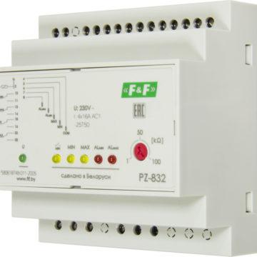 PZ-832 4 уровня (без датчиков)