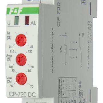 CP-720 DC реле напряжения