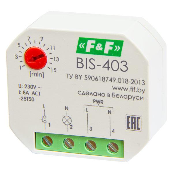 BIS-403 8А, стаймером