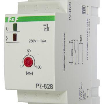 PZ-828 реле уровня жидкости