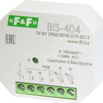 BIS-404 реле импульсное двухсекционное