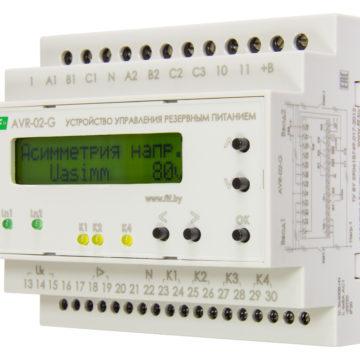 AVR-02-G для блока АВР 2.0, 2.1