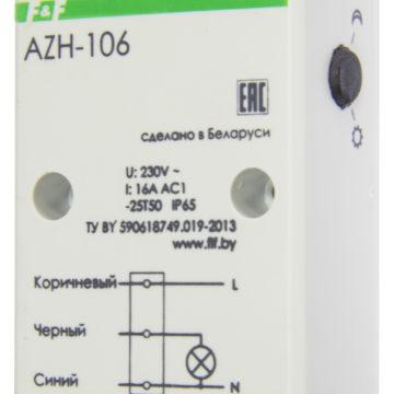 AZH-106 уличное, герметичное фотореле