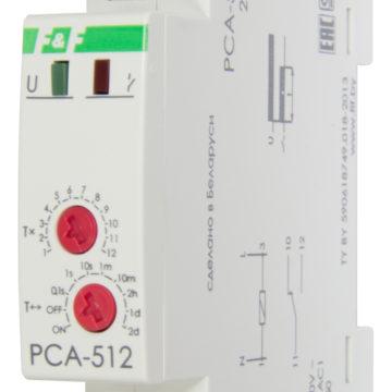 PCA-512 реле с задержкой выключения
