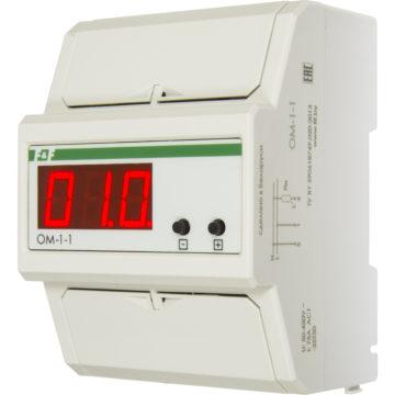 OM-1-1 ограничитель мощности