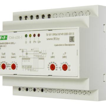 OM-630-1 ограничитель мощности