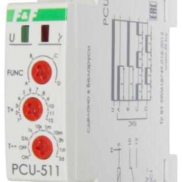 PCU-511 реле времени многофункциональное