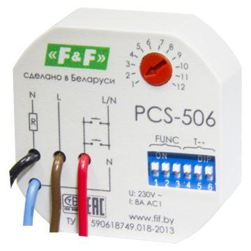 PCS-506 реле многофункц. со входом управления