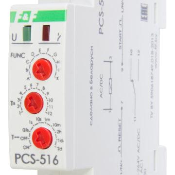 PCS-516 реле многофункциональное