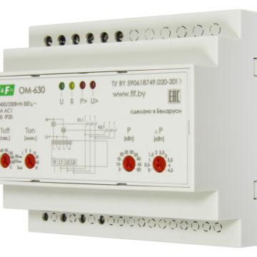 OM-630 5-50 кВт