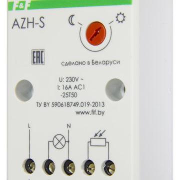 AZH-S фотореле с  герметичным фотодатчиком