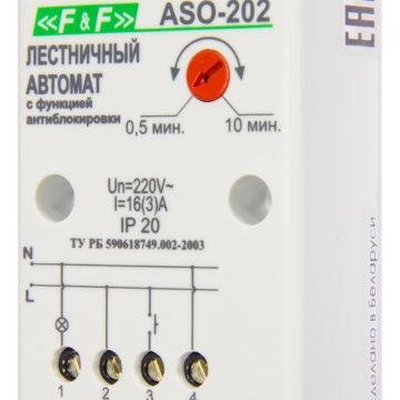 ASO-202 автомат лестничный (таймер)