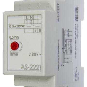 AS-221T автомат лестничный (таймер)