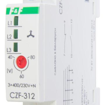CZF-312 реле контроля фаз