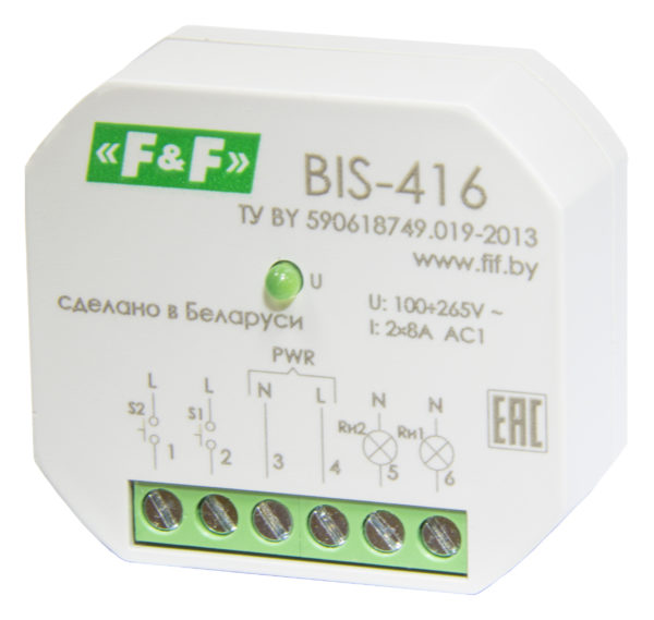 BIS-416 2х8А