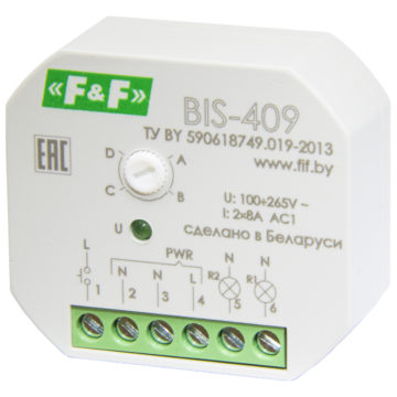 BIS-409 реле импульсное двухсекционное