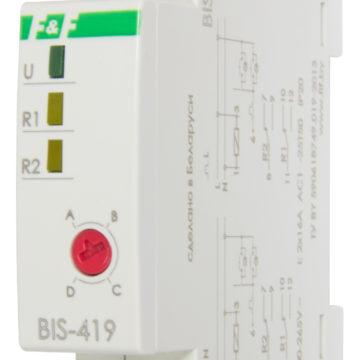 BIS-419 реле импульсное двухсекционное