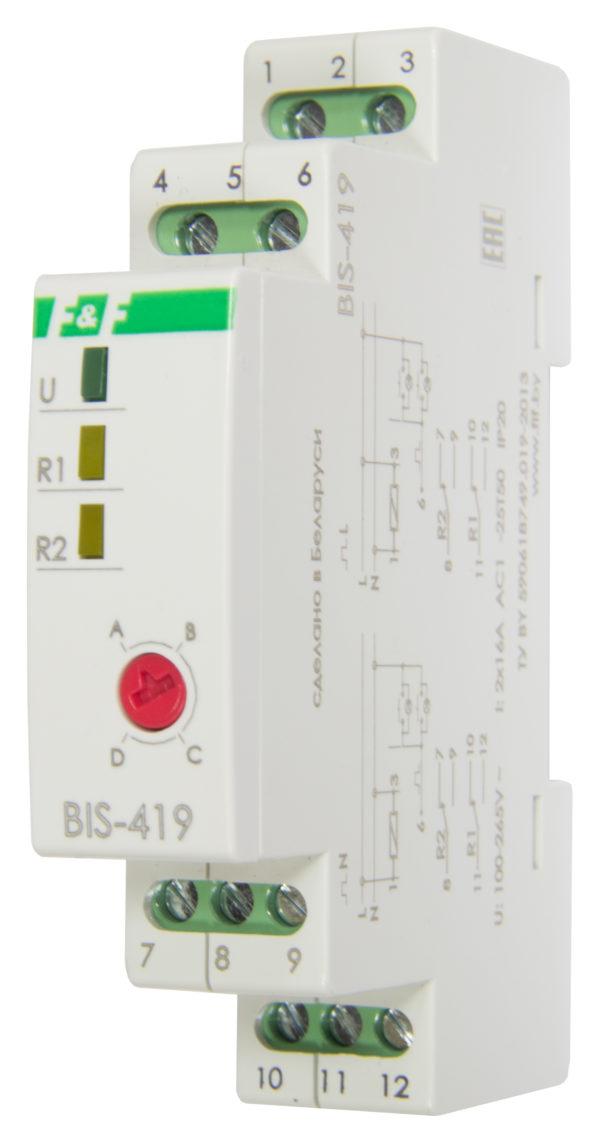 BIS-419 2х16А, двухсекционное