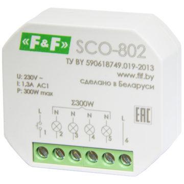SCO-802 регулятор освещённости