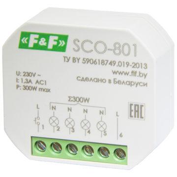 SCO-801 для ламп накаливания до 300Вт