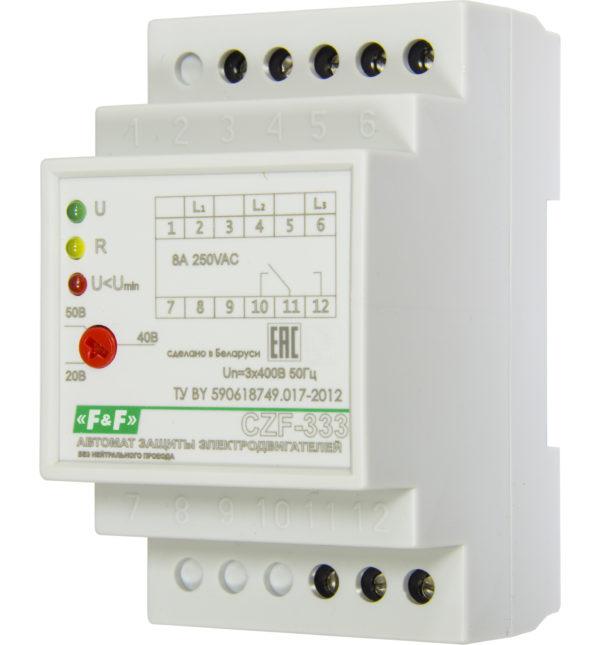 CZF-333 реле для сетей с изолированным нулем