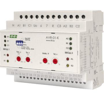 AVR-01-K для блока АВР 2.0
