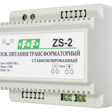 ZS-2 блок питания