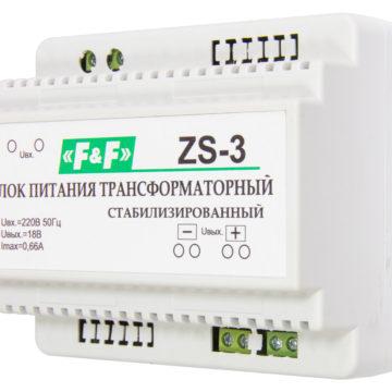 ZS-3 блок питания