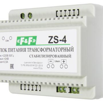 ZS-4 блок питания