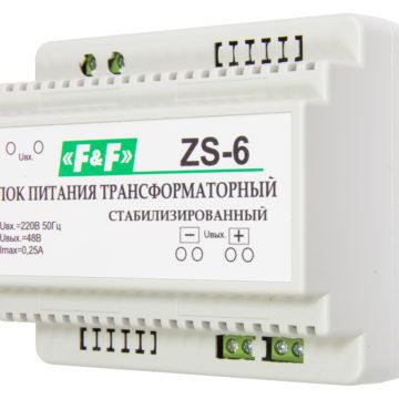 ZS-6 блок питания