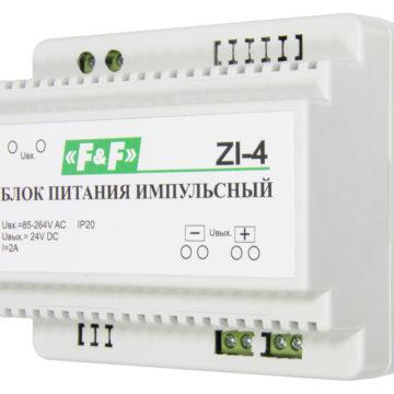 ZI-4 блок питания