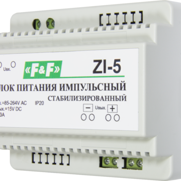 ZI-5 блок питания