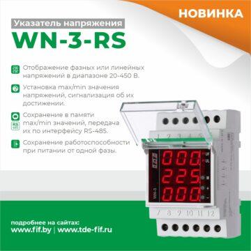 WN-3-RS